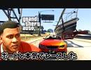 【GTA5 検証】爆走するトレーラーとのレースに勝つ方法(あるいは、ボートに乗る方...