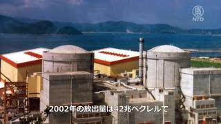 原発処理水の海洋放出で、中国がお間抜け