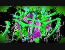 【MV】ドラコ ー パキラ / feat.VY1