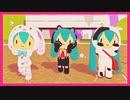 【MMD】「シュレディンガイガーのこねこ」【ふわミク】