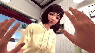 『VR FOCUS on YOU』の女の子がさらにセクハラ耐性を高めてきた。