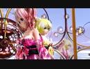 【悠々杯2ndAnniversary開会式】MMD【magnet】Tda式 鏡音リン 重音テト kimono style【210419】【ray】【sdPBR】【WQHD】