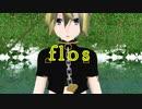 【MMD】Tda式改変鏡音レン(鋼音レン)くんで flos
