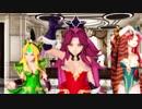 【MMD 聖剣伝説3 TRIALS of MANA】アンジェラ・リース・美獣でライアーダンス
