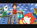 妖怪ウォッチ♪ 第2話「悪夢のリモートパーティー」「めざせ人気妖怪!」