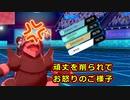 【ポケモン剣盾】好きポケランクマッチ その75 冠の雪原S16