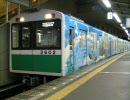 大阪市交通局20系の走行音(静止画)・長田→高井田