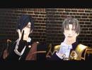 【MMD刀剣乱舞】リンカーネイション【長谷部・燭台切】