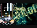 DJMAX RESPECT V「Enemy Storm ~Dark Jungle Mix~」(6BSC)