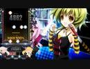 DJMAX RESPECT V「Break!」(6BSC)