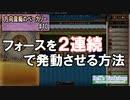 【Cookie Clicker】 方向音痴のベーカリー Part10 【ゆっくり実況】