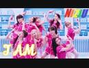 NiziU ⚡ I_AM  [New_CM_MAKING+α] ✅音源入替+歌詞+オマケ