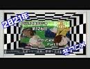 【第126回】奥行きのあるラジオ~2021年冬アニメ終わったよ編~ Part3【ランキング】