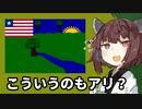 ペイントソフトで描いたみたいな旗がこちら