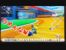 【マリオカート8DX】スターカップ静かにプレイ□ラストシーン注目!