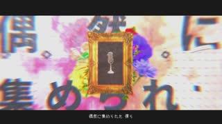 『偶然に集められた僕ら/satori feat  LUMi』のサムネイル