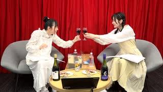 【第8回】小原莉子と会沢紗弥のセカイこーしんちう【後半】