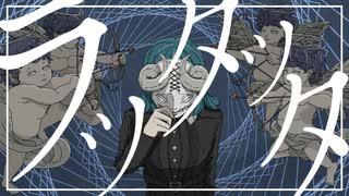 『パラストライア / 初音ミク + flower』のサムネイル