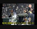 [実況]阪神を優勝させたいんや2021 4/21(水)【パワプロ2020】
