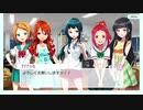 【Tokyo 7th Sisters】アイドル時代を復興させます【ナナシス】 Part 105