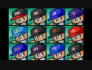 【N64】『実況パワフルプロ野球2000』サクセス パワフル物産失敗(テスト投稿)