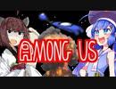 【among us】う、ウナちゃん何てことを……!実況 #1【宇宙人狼】