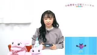 小林愛香の「公開リハーサル」第42回