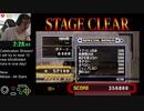 目隠しRTA スマブラDX オールスター in 4:02 IGT Blindfolded Speedrun