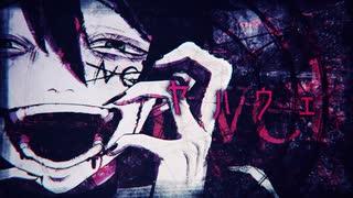 【MV】ヤハウェ/拡散NG【オリジナル曲】