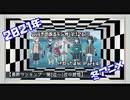 【第126回】奥行きのあるラジオ~2021年冬アニメ終わったよ編~ Part4【ランキング】