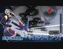 『地球防衛軍2 for Nintendo Switch』プロモーションムービー