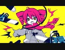 【重音テト】メンタルチェンソー【UTAUカバー】