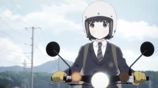 TVアニメ「スーパーカブ」 #3「もらったもの」
