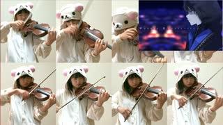 『【ボカコレ】バッド・ゲイザーをぼっちアンサンブルしてみた【ヴァイオリン18重奏】』のサムネイル