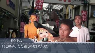 【怪談シン・玉袋】生贄レ☆プ!?天神逆霊