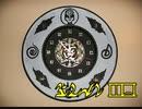 【第4章 part2】素晴らしい謎を求め、MYST Online URU LIVE【ゆっくり実況】