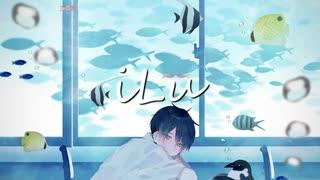 iLu/蒼野みどりfeat.v4_flower