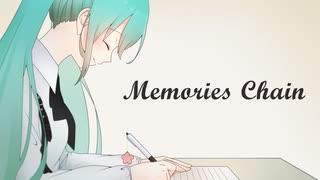 『【初音ミク】Memories Chain【オリジナル曲】』のサムネイル