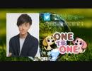 【会員限定版】「ONE TO ONE ~透け透けのひゅーすけ~」第017回