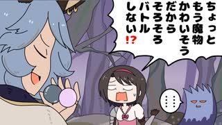 【切り抜き漫画】グラブルキャラへのツッ