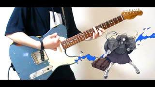 『終焉逃避行 【Guitar cover】/ 柊マグネタイト』のサムネイル