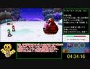 【RTA】 マリオ&ルイージRPG4 10時間31分13秒 【Part 9】