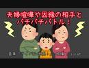 【作業用BGM】ゲームボーイ風ライバルと遭遇したときの曲