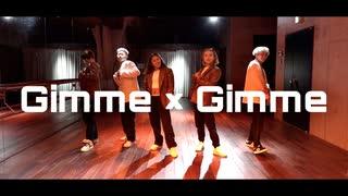 『Gimme×Gimme 踊ってみた【KADOKAWA DREAMS オリジナル振付】』のサムネイル