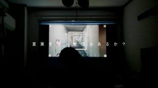 『『言葉を扱う覚悟はあるか?』 ukiyojingu+結月ゆかり(live 2021.4.22.)』のサムネイル