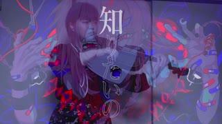 『キュートなカノジョ/syudou ヴィオラで弾いてみた♪』のサムネイル