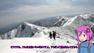 登ろう、ゆかりさん【谷川岳(残雪期)】