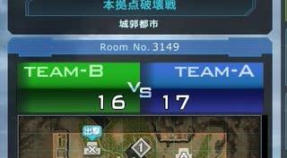 【終焉】16VS17混合戦