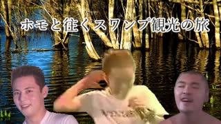 【kenshi】逃亡ドレ〇プ!テロリスト集団と化した空手部.mp14