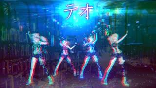 『テオ/Omoi 踊ってみた(振付:アナタシア 芝健さま)【#まりなす/VTuber/#ボカコレ2021春/#ネット超会議2021】』のサムネイル
